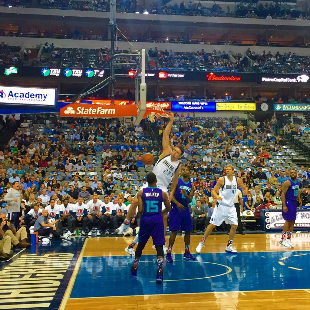 Photo of a Dallas Mavericks vs. Charlotte Hornets game at the American Airlines Center from the courtside seats.
