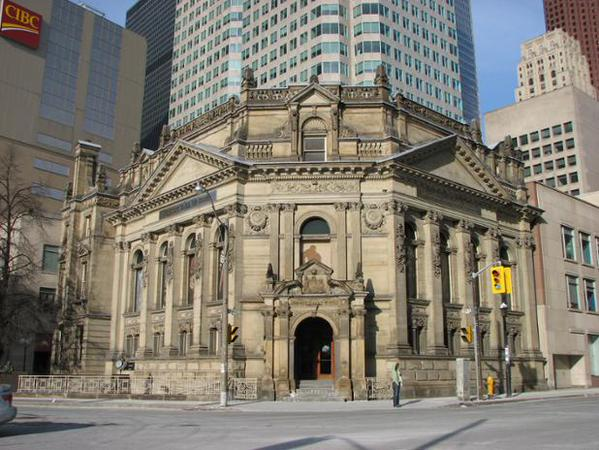 Exterior View of the Hockey Hall of Fame in Toronto, Ontario
