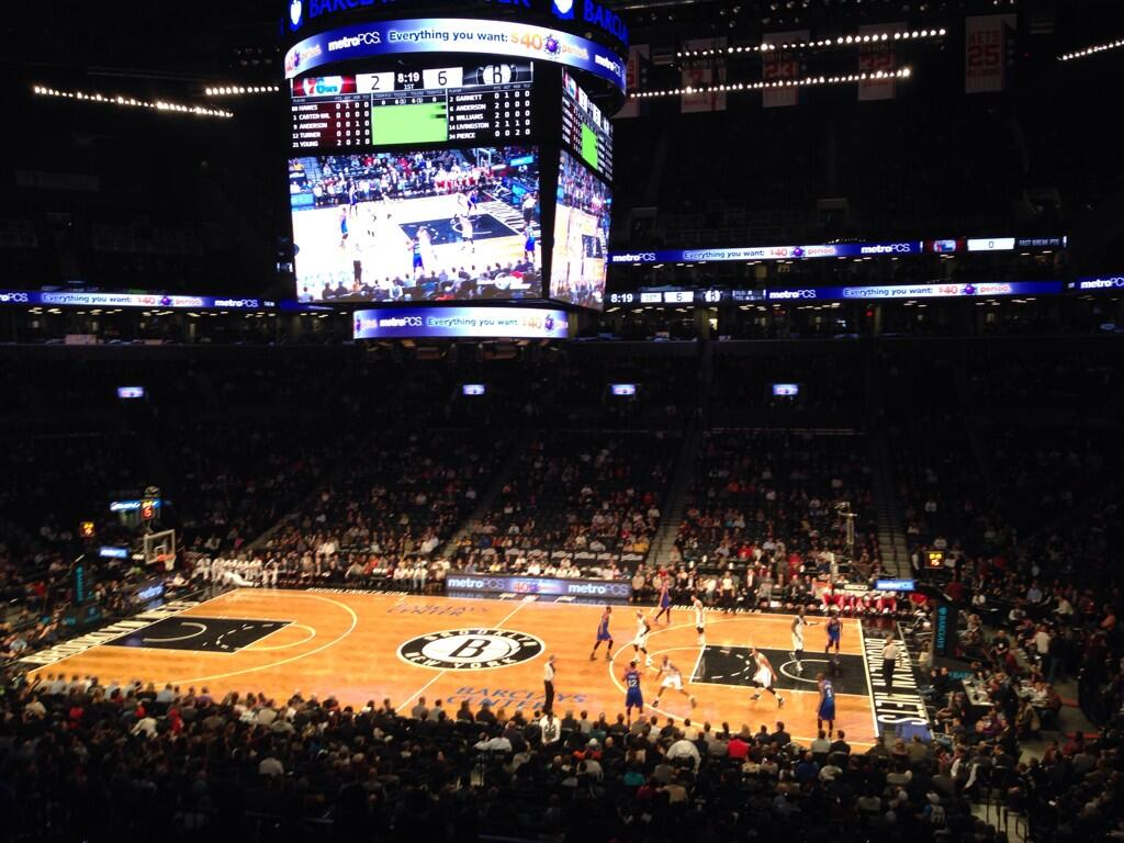 Second photo of the view from Section 1 at the Barclays Center, home of the Brooklyn Nets