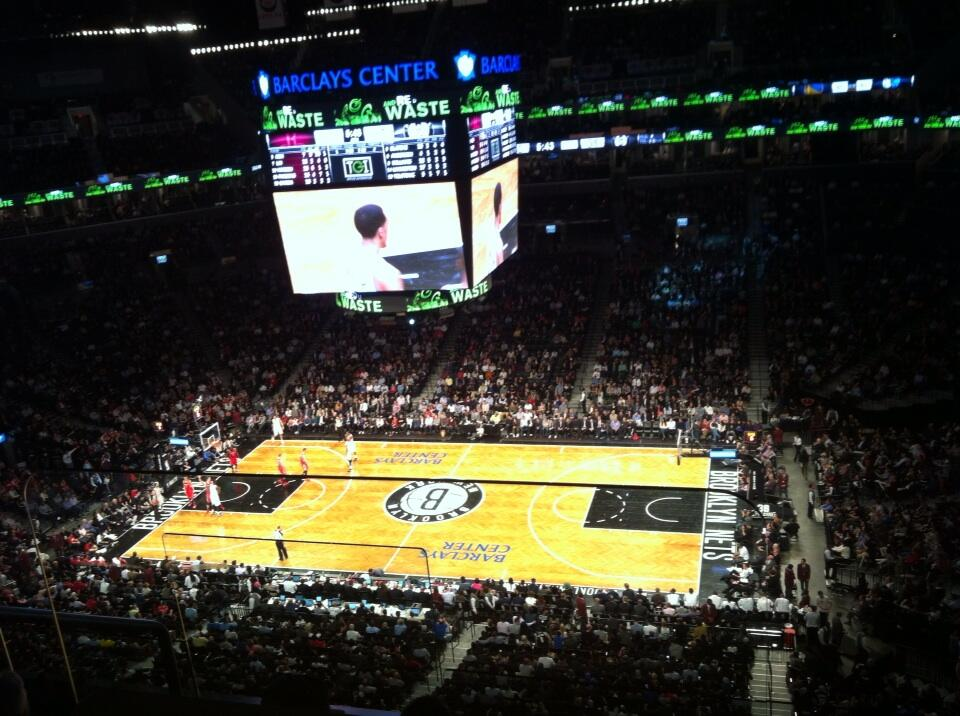 Second photo of the view from Section 207 at the Barclays Center, home of the Brooklyn Nets