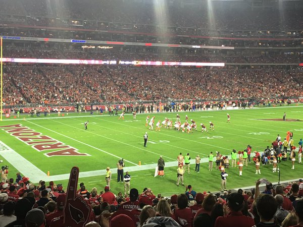 Photo of the field at University of Phoenix Stadium, home of the Arizona Cardinals.