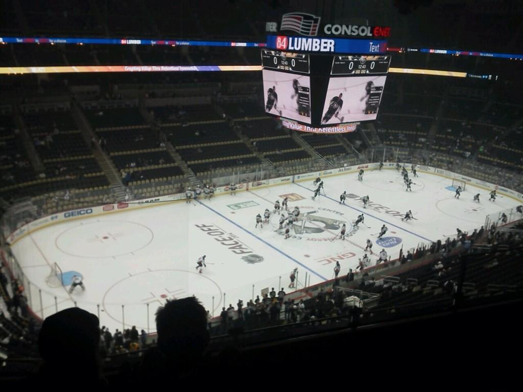 Seat view from section 206 at PPG Paints Arena, home of the Pittsburgh Penguins