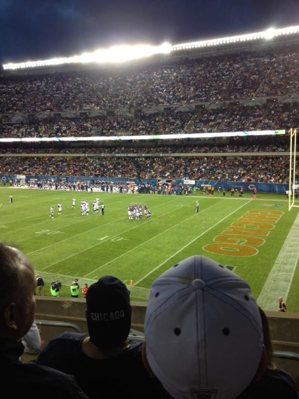 Seat view from section 202 at Soldier Field, home of the Chicago Bears