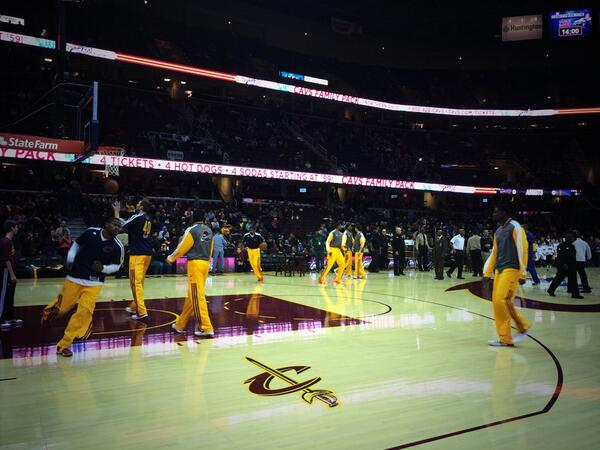 Seat view from section VIP 7 at Quicken Loans Arena, home of the Cleveland Cavaliers