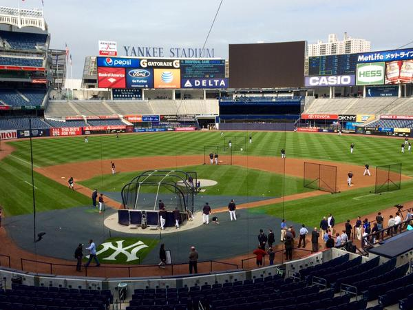 View from the Delta Sky360 Suite Seats at Yankee Stadium