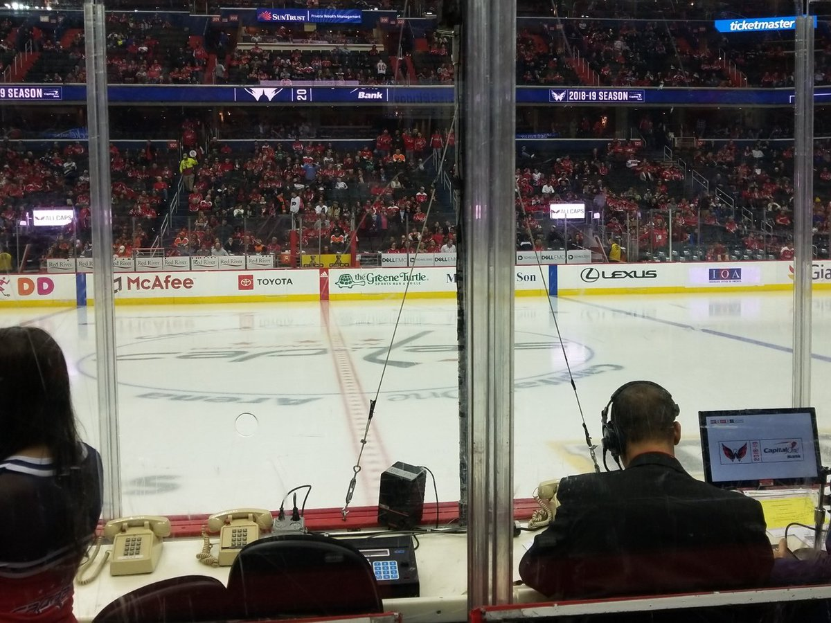 View from the VIP seats at Capital One Arena during a Washington Capitals game.