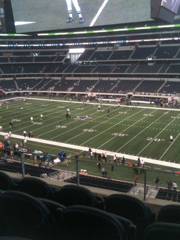 View from the Silver Club at AT&T Stadium