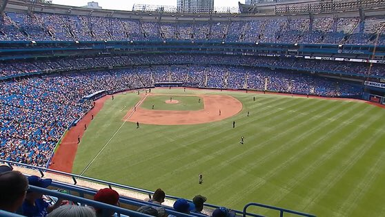 Photo of the Rogers Centre from the 500 level.