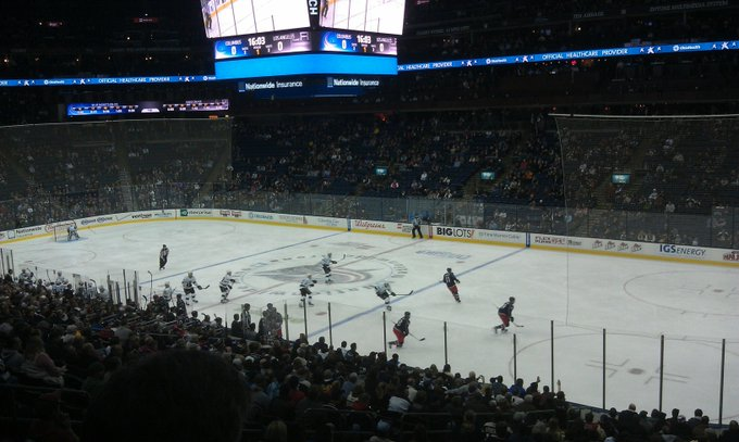 View from the club seats at Nationwide Arena during a Columbus Blue Jackets game.