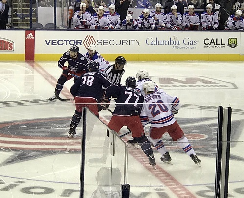 View from the Lexus Lounge seats at Nationwide Arena during a Columbus Blue Jackets game.