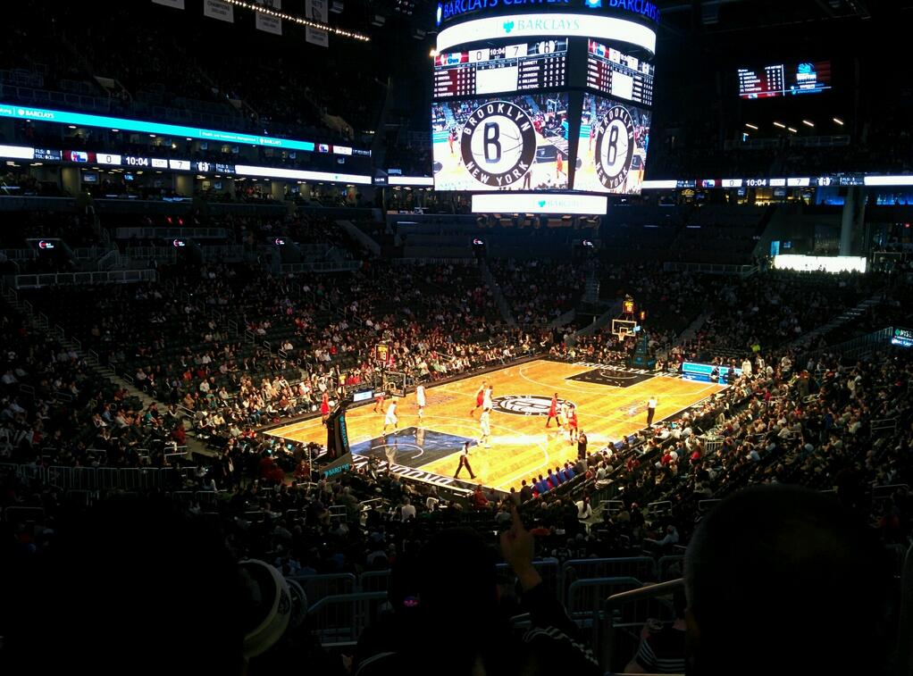 Seat view from Section 112 at the Barclays Center, home of the Brooklyn Nets