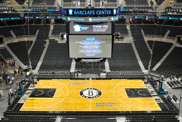 Photo of the court at the Barclays Center. Home of the Brooklyn Nets.